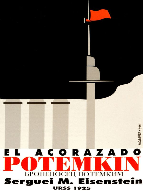 "Cuban poster by Rafael Morante (1961) ""Cutting against the grain of those qualities which are typically appreciated in Cuban posters — highly conceptually, handcrafted works that are often the antithesis of their North American counterparts — this 1961 piece by Rafael Morante (above) is quite representative, at least by Cuban standards."""