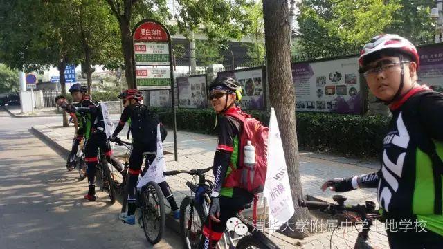【清上新闻】骑行在路上,风景在心中——清上SILVINI骑行社户外骑行