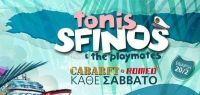 Στις 23 Απριλίου η αυλαία για τον Τόνι Σφήνο στο Cabaret Romeo! http://www.glentzes.com/stages/cabaret #sfinos #cabaret #rokkos #cabaretromeo