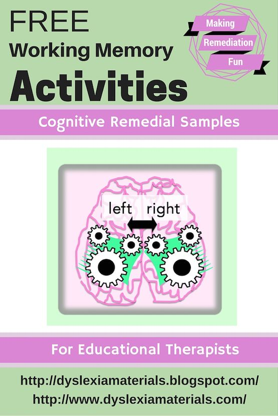 Learn about Strengthening Working Memory with Free Sample Activities!