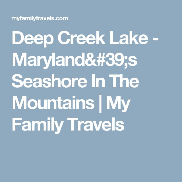 Deep Creek Lake - Maryland's Seashore In The Mountains | My Family Travels