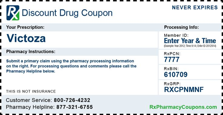 Coupons lyrica medication