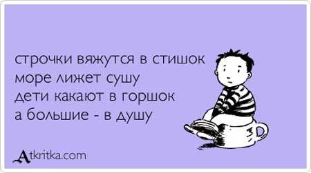 смешные стихи к подарку мешок: 16 тыс изображений найдено в Яндекс.Картинках