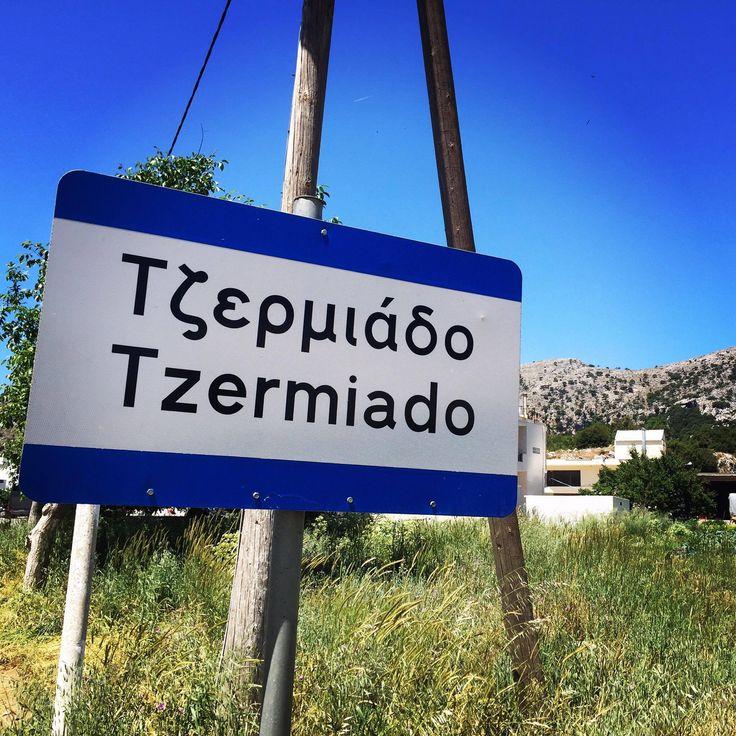 #Τζερμιάδο #Tzermiado
