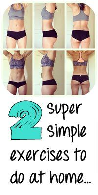 two super simple at home exercises