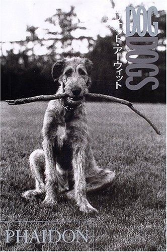 DOGDOGS エリオット アーウィット, http://www.amazon.co.jp/dp/4902593238/ref=cm_sw_r_pi_dp_R8bGrb05RDZGQ