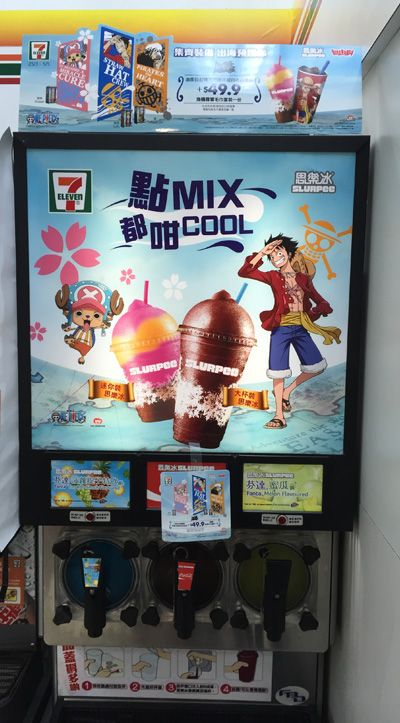 slurpee drink maker machine