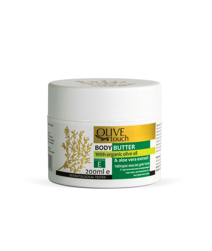 Body butter for deep hydration with organic olive oil, vitamin E, shea butter and aloe vera extract. With certified oils and extracts of biological cultivation. #aloevera #aloebodybutter #aloecosmetics #bodybutter