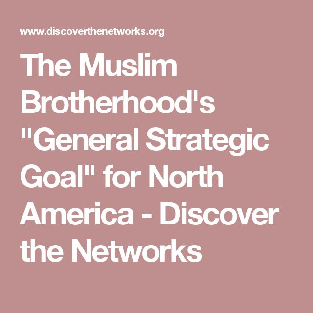 """The Muslim Brotherhood's """"General Strategic Goal"""" for North America - Discover the Networks"""