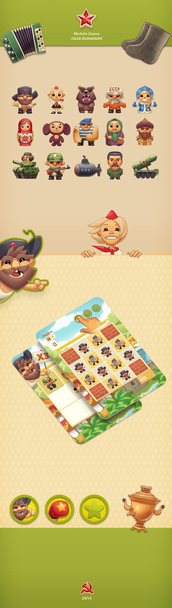 Mobile game on Behance