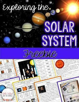 Solar System Freebie - This FREEBIE is just a small sample of my complete Solar System Unit! This unit contains:- Large fact cards for each planet, the moon, and asteroid belt- Small fact cards for each planet- Pocket patterns for large and small fact car
