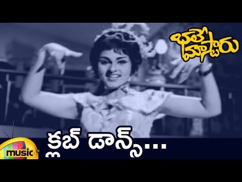 NTR Hits, Club Dance Song from NTR's Bhale Master Movie songs on Mango Music, co ft. Anjali Devi, Kanchana and Krishnam Raju. For more best Telugu old songs ...