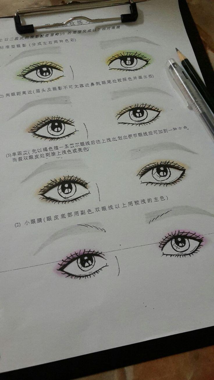 2 color eyeshadow