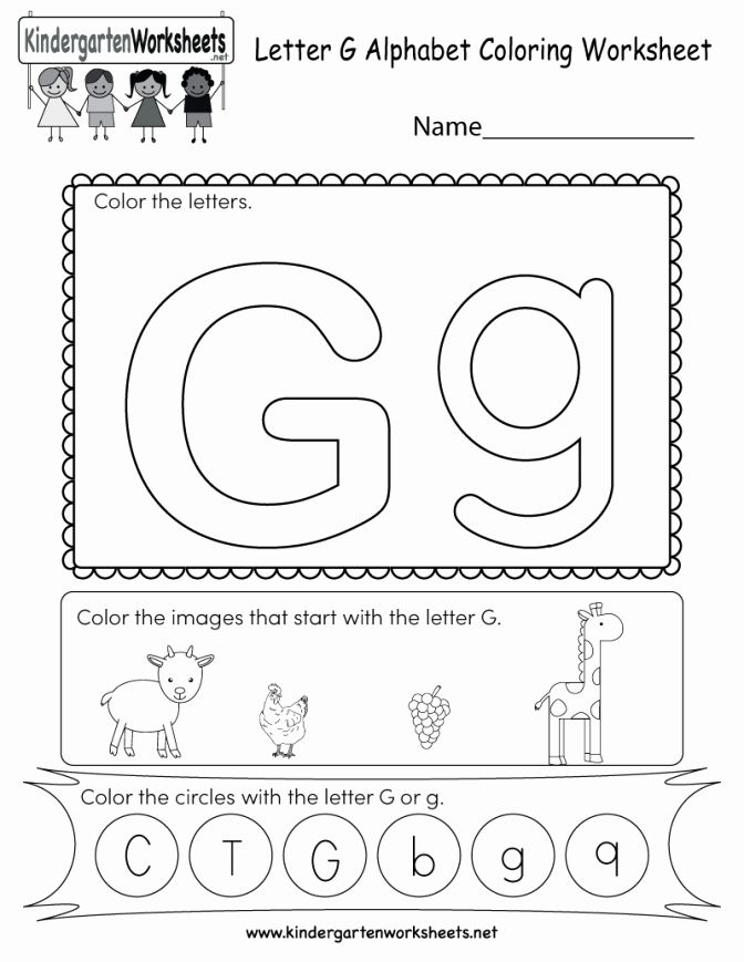 Letter G Worksheets For Kindergarten Kindergarten Printable Spelling Worksheet Level Worksheets In 2020 Color Worksheets Alphabet Worksheets Alphabet Kindergarten
