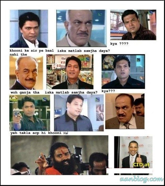 Funny Indian CID Serial Pictures Joke