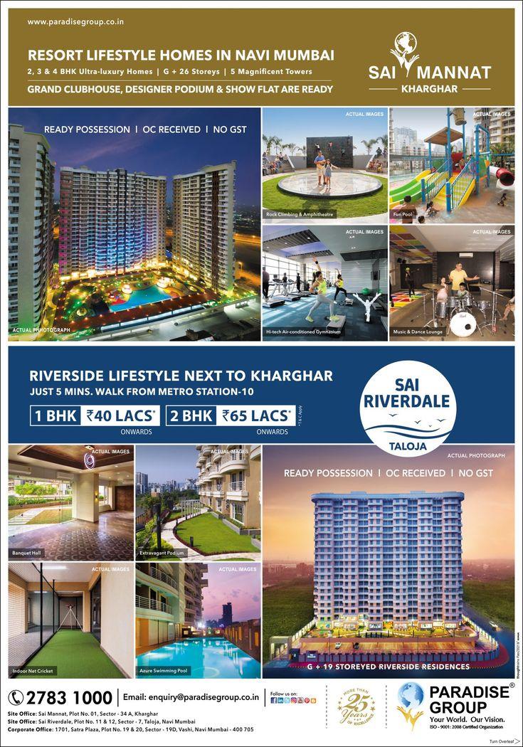 Check out our ad in The Times of India- Navi Mumbai  Website: www.paradisegroup.co.in/?utm_content=bufferae131&utm_medium=social&utm_source=pinterest.com&utm_campaign=buffer  Contact: 022 2783 1000  #ParadiseGroup #RealEstate #Mumbai #NaviMumbai #Property #LuxuryHomes #Media #Newspaper #TOINaviMumbai