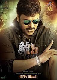 Khaidi No. 150 2017 Telugu Full Movie Download DVDRIP MP4 - http://djdunia24.com/khaidi-no-150-2017-telugu-full-movie-download-dvdrip-mp4/