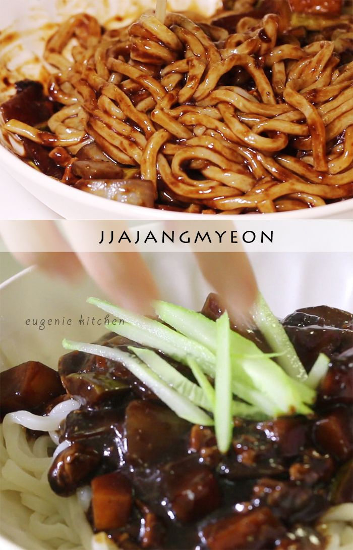 Jjajangmyeon Recipe 짜장면 Korean Black Bean Noodle - Eugenie Kitchen