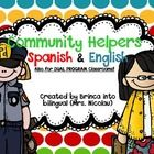 Enjoy this FREE matching game for Community Helpers!! The game comes in an English, Spanish, and DUAL PROGRAM version (Match the Spanish with the E...