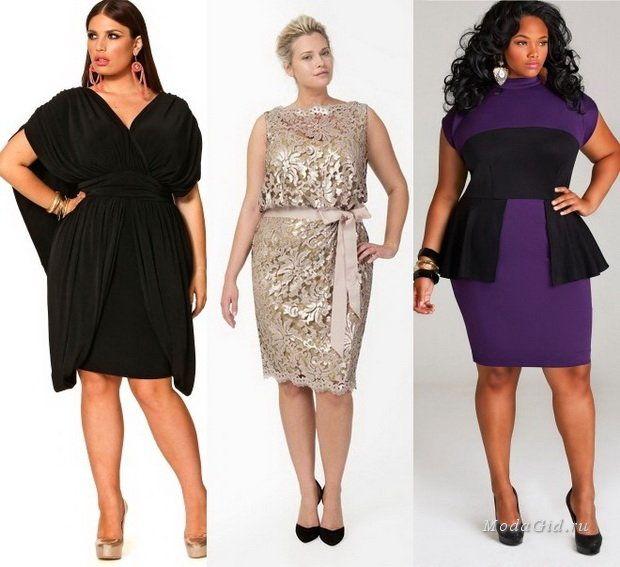 Мода и стиль: Модные коктейльные и вечерние платья для полных женщин 2015 (фото)