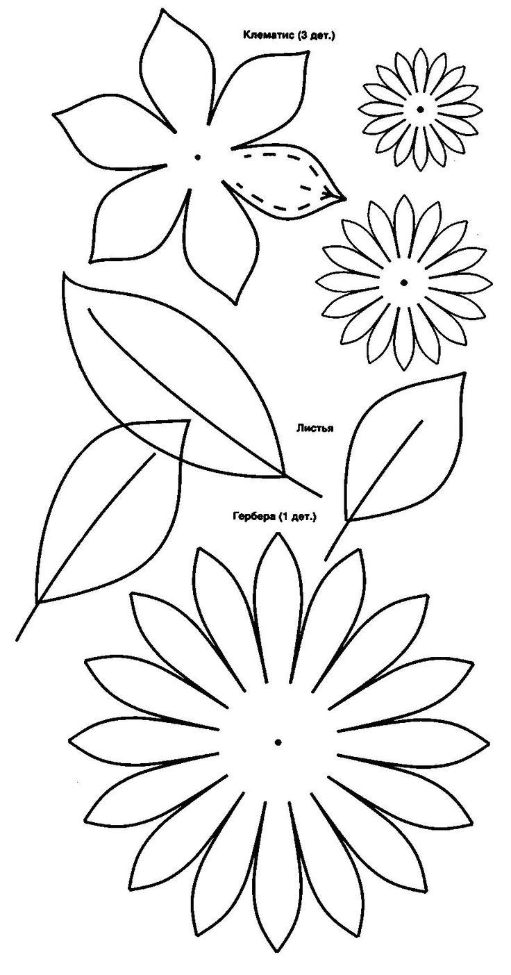 осенние цветы из цветной бумаги своими руками схемы шаблоны сорта хорошо