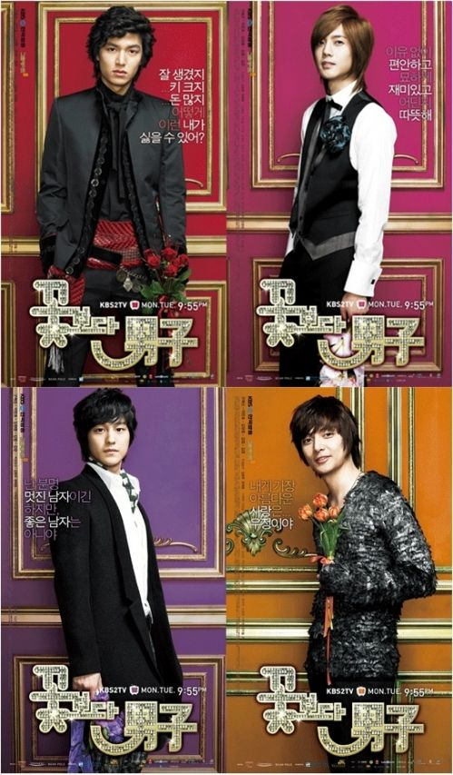 F4. They are just too perfect! Goo Jun Pyo, Yoon Ji Hoo, So Yi Jung, and Song Woo Bin. Boys Over Flowers is the best!
