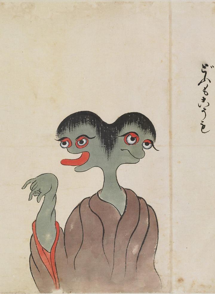 Doumo-Koumo