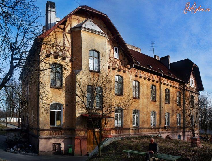 Калининград, улица Дубовая аллея (Juditter Allee). В годы войны больница служила госпиталем Люфтваффе.