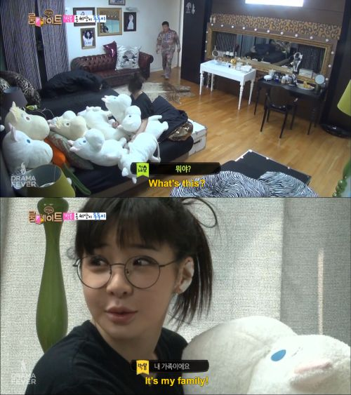 One of many reasons Park Bom needs to be protected.