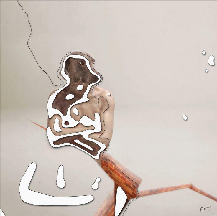 Meditation, 2011  #KarlGustavArt #DigitalArt