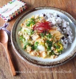 ご飯にかけて美味しく時短!かけるだけマジックレシピ | レシピブログ - 料理ブログのレシピ満載!
