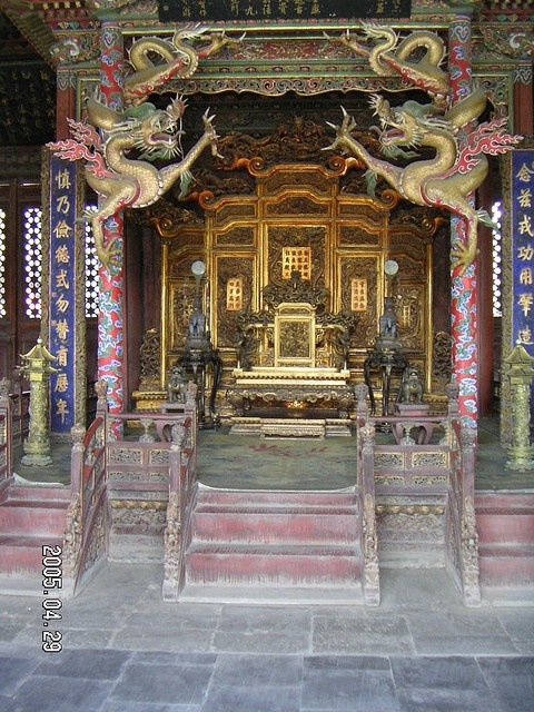 Shenyang,China-Inside the Imperial Palace