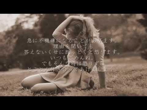 トリセツ - 西野カナ(フル)  Best Friend - Kiroro http://youtu.be/fQBsNmbXY98 春〜spring〜 Hysteric Blue http://youtu.be/3_qHLGrRB4g 遠く遠く - 槇原敬之 http://youtu.be/mF3w1a7GptY 他にも音楽の動画をアップしていま...