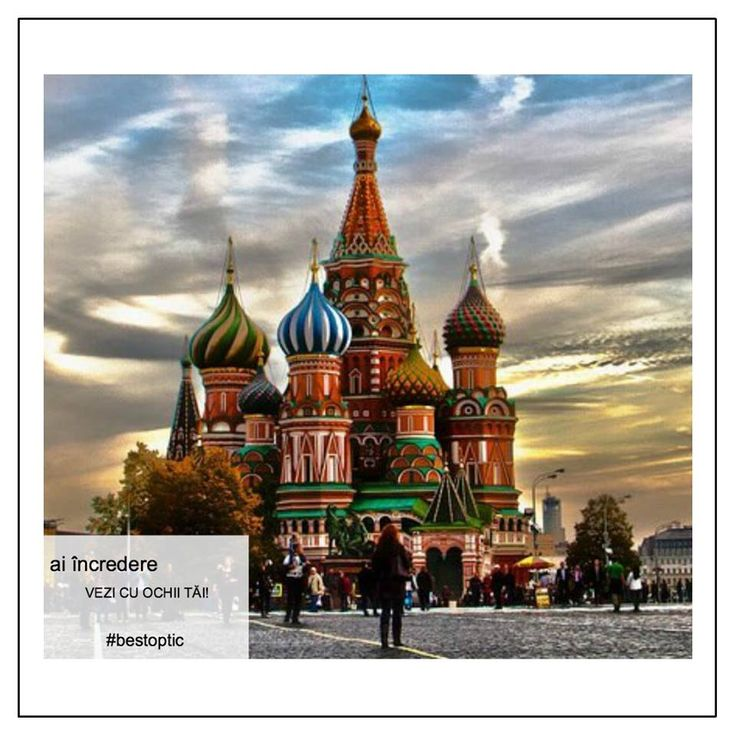 """Monument unic de arhitectură, înscris în patrimoniul UNESCO, Catedrala Sfântul Vasile cel Blajin, numită astfel în cinstea făcătorului de minuni, aflată în Piaţa Roşie lângă Kremlin, este considerată unul din simbolurile principale ale capitalei ruseşti.În popor, catedrala mai este numită """"Floare din piatră"""" sau """"Arbust de foc"""" datorită înfăţişării sale exterioare atât de neobişnuite, care nu mai este prezentă în istoria arhitecturii ruseşti şi mondiale."""