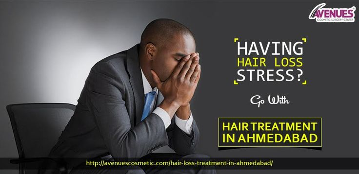 Are you feeling really depressed nowadays since you are observing a significant amount of hair fall daily and you are thinking to undergo a Hair Loss Treatment in Ahmedabad? Well, feeling bad due to hair loss or baldness is completely natural as all want to have silky, soft, and shiny hair.