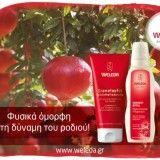 Δοκιμάσαμε τα προϊόντα με Ρόδι της Weleda και σας τα κάνουμε δώρο | Thats Life