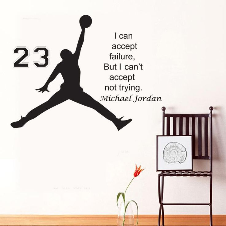 Michael Jordan Inspirational Wall Sticker