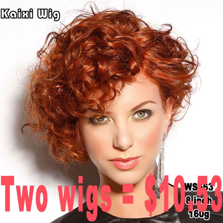 "8"" Short Curly Wigs For African American Synthetic Fluffy Dark Auburn Curly Wig Heat Resistant Fiber Cheap Wigs Fake Hair"