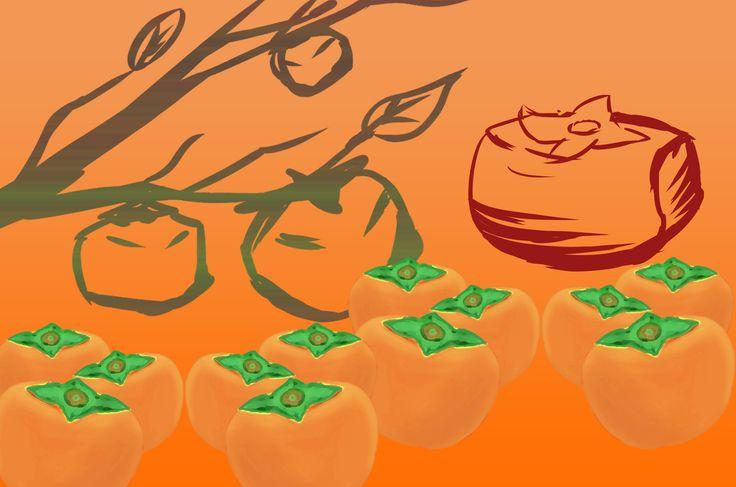 可愛い柿のイラスト素材!木になっている柿や筆や影絵の様なアートなイラストも★寒くなる季節や秋のイメージにもマッチする挿絵に使えます。