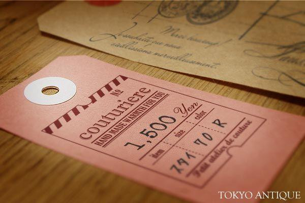 【東京アンティーク】クチュリエ プライスタグ スタンプ【楽天市場】