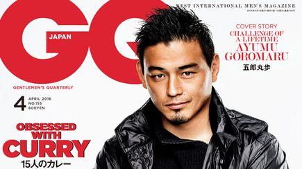 GQ JAPAN 4月号は五郎丸歩の表紙が目印