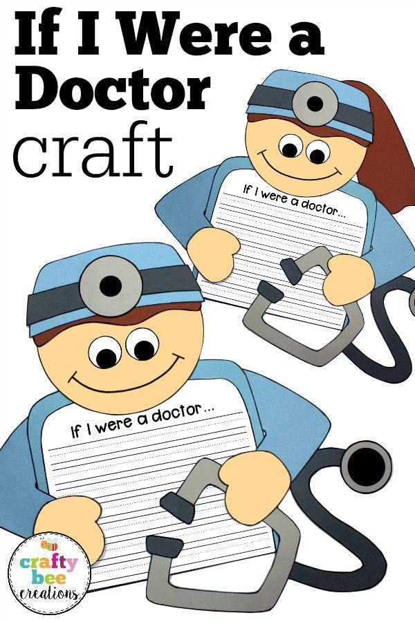 I Love Making These Doctor Community Helpers During Our Community Helper Theme This Craft Looks Ador Doctor Craft Community Helpers Crafts First Grade Crafts