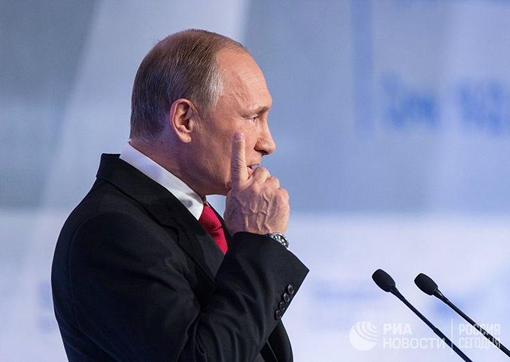 Путин — реалист   Россия и Запад   07.11.2016  http://inosmi.ru/politic/20161107/238147383.html