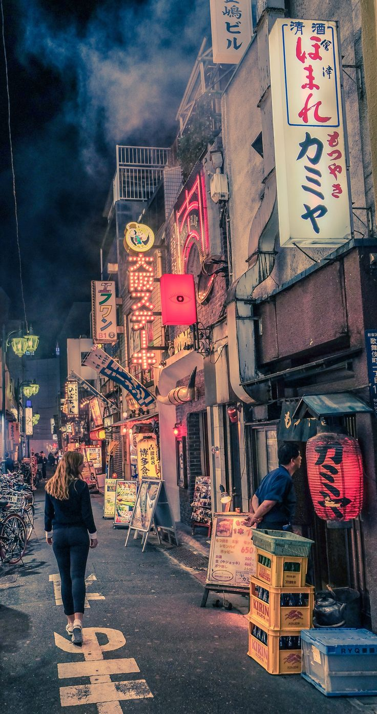 Night Shinjuku streets in Tokyo, Japan. All the wonders of Japan in this photographic journal.
