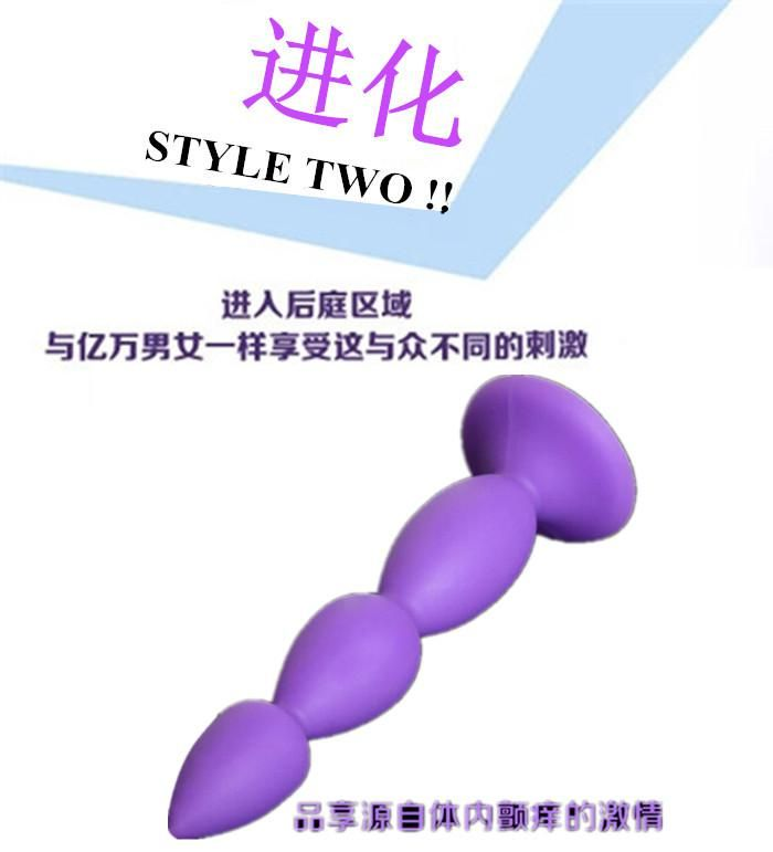 2015 Hot Sale Limited Butt Plugs Realistic Male Blow Up Dolls Shaving Ageless Anal Toys Unisex Sex for Large Beads Style Two Purple from Sexbdsm,$12.47 | DHgate.com