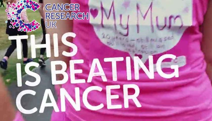 Cancer Research UK has launched a new campaign for its annual Race for Life series of events. For the first time this year they have also launched Pretty Muddy Kids, an obstacle course for children aged 5 to 12 years.