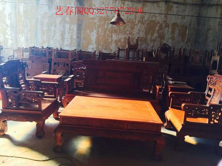"exhibition - Goods for category ""Furniture"" page 1."