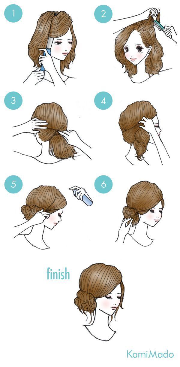 coque lateral bagunçado - http://passaneura.com/cabelos/50-penteados-para-fazer-sozinha/