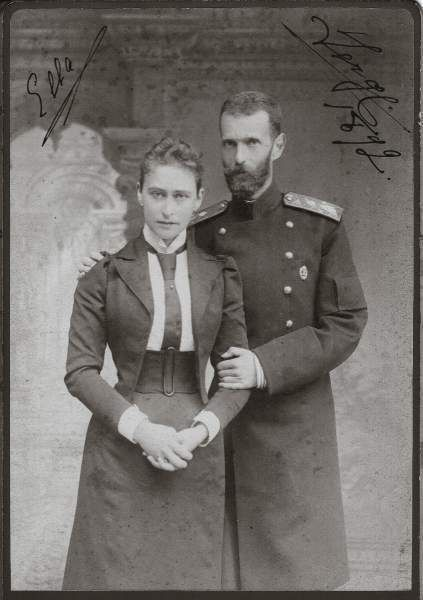 Ella, as Elisabeth was called, and her beloved, Grand Duke Sergei.  She and Sergei had no children but raised his niece and nephew, Marie and Dmitri, after their widowed father, Grand Duke Paul, was exiled for marrying a commoner.  When grown, Dmitri would become one of the killers of Rasputin.