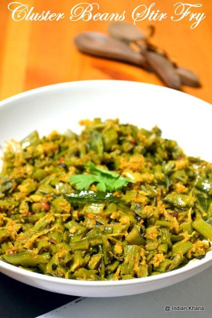 Cluster Beans Stir Fry   Gawaarfali Sabzi